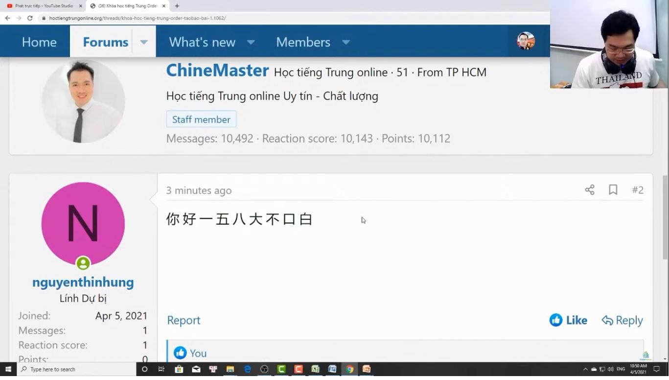 Luyện dịch tiếng Trung HSK 7 online bài 1