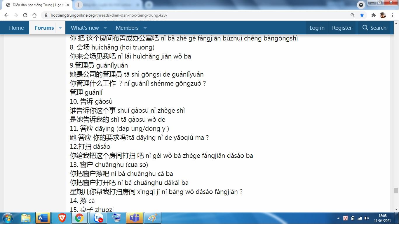 Luyện dịch tiếng Trung HSK 7 online bài 10