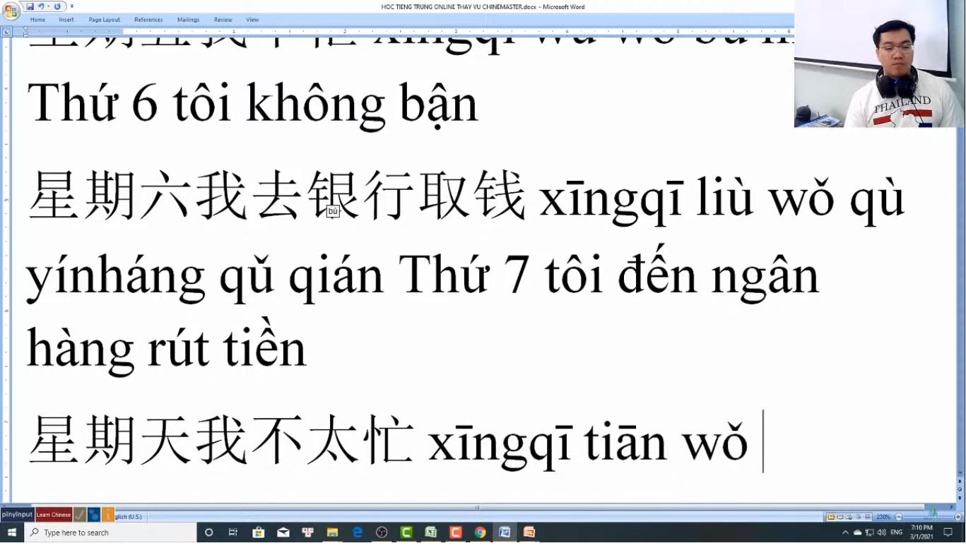 Luyện dịch tiếng Trung HSK 7 online bài 3