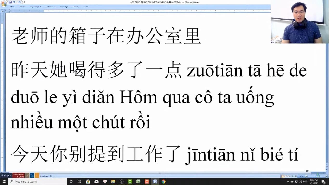 Luyện dịch tiếng Trung HSK 7 online bài 5