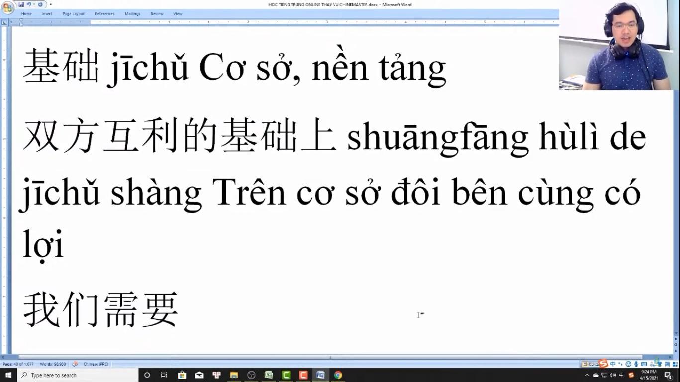 Luyện dịch tiếng Trung HSK 7 online bài 6