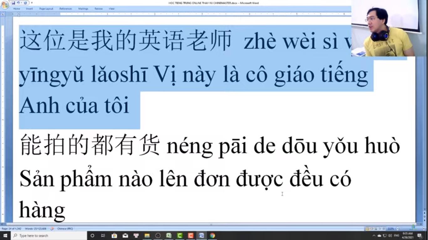 Luyện dịch tiếng Trung HSK 8 online bài 6
