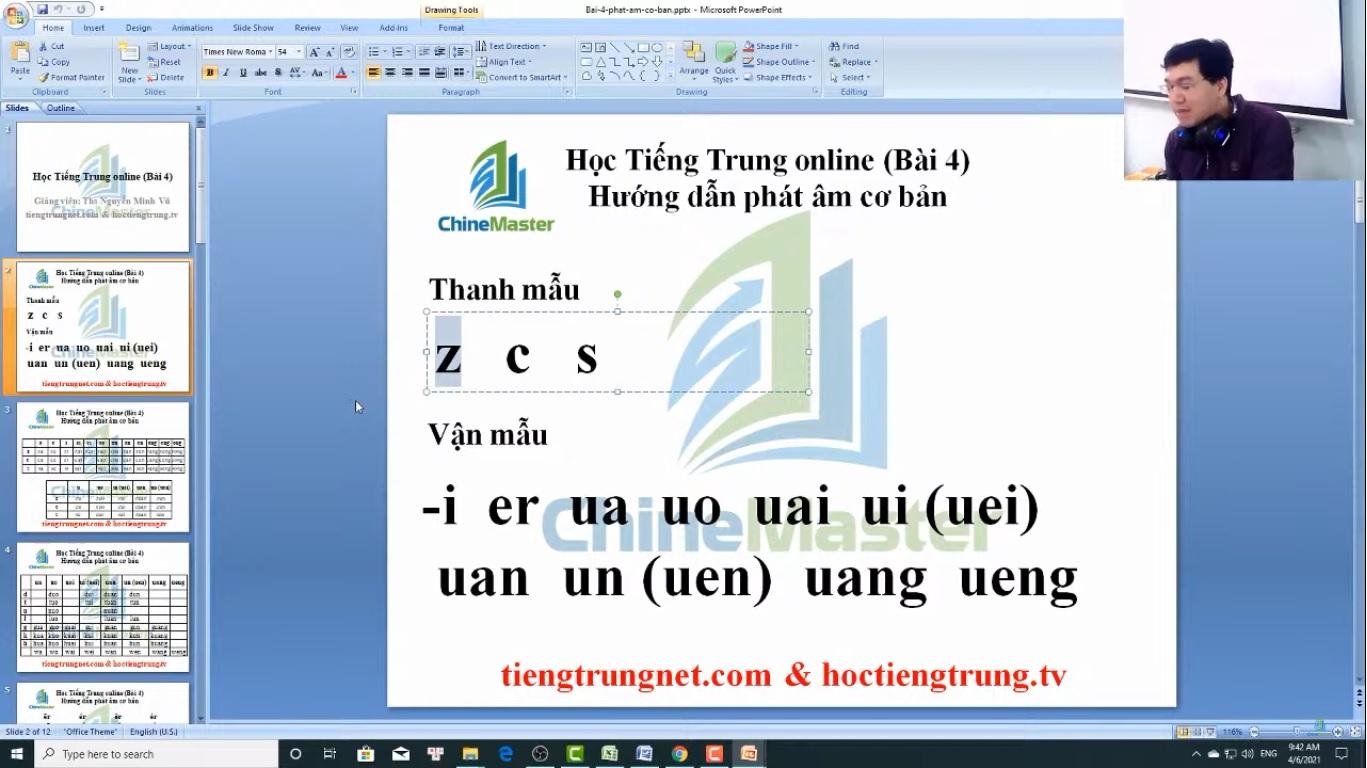 Luyện dịch tiếng Trung HSK 8 online bài 8