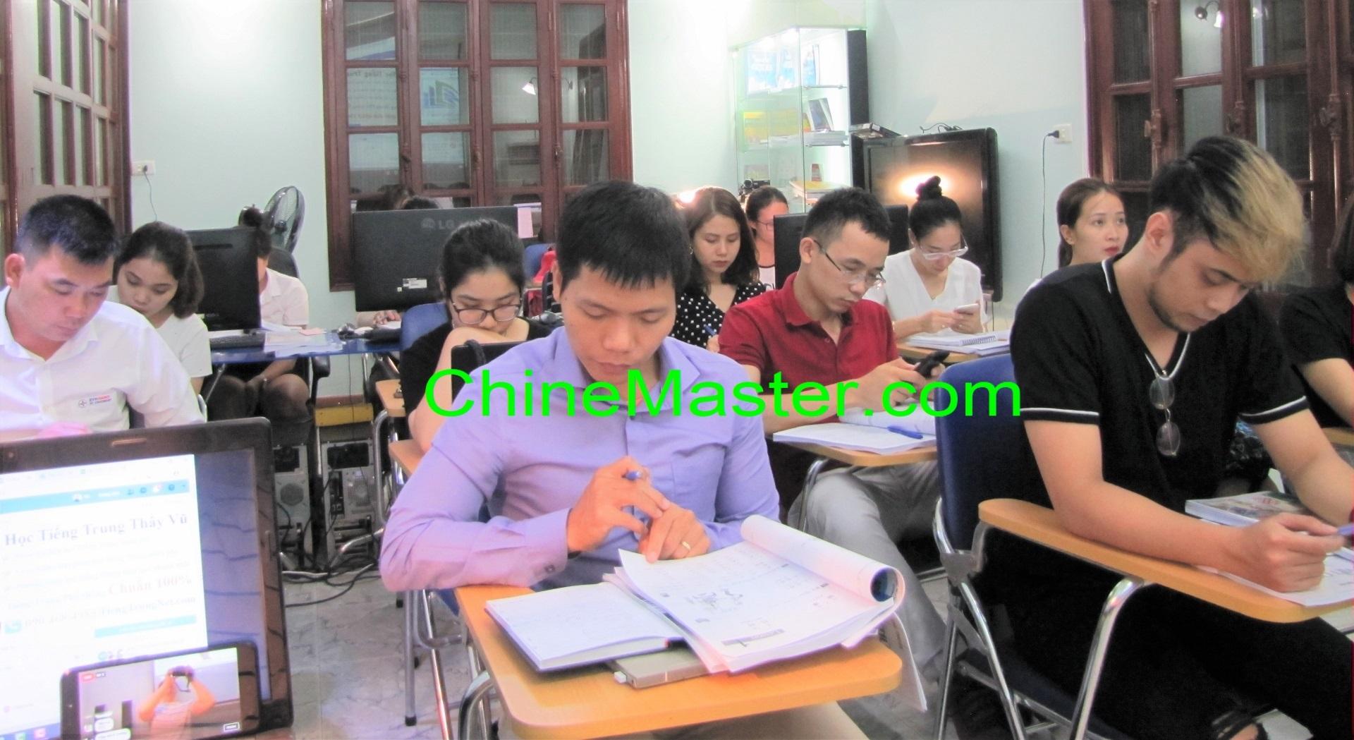 Trung tâm tiếng Trung Quận 10 ChineMaster TP HCM Cơ sở 2 - Trung tâm tiếng Trung ChineMaster Quận 10 TPHCM Sài Gòn - Trung tâm học tiếng Trung Quận 10 TP HCM Thầy Vũ