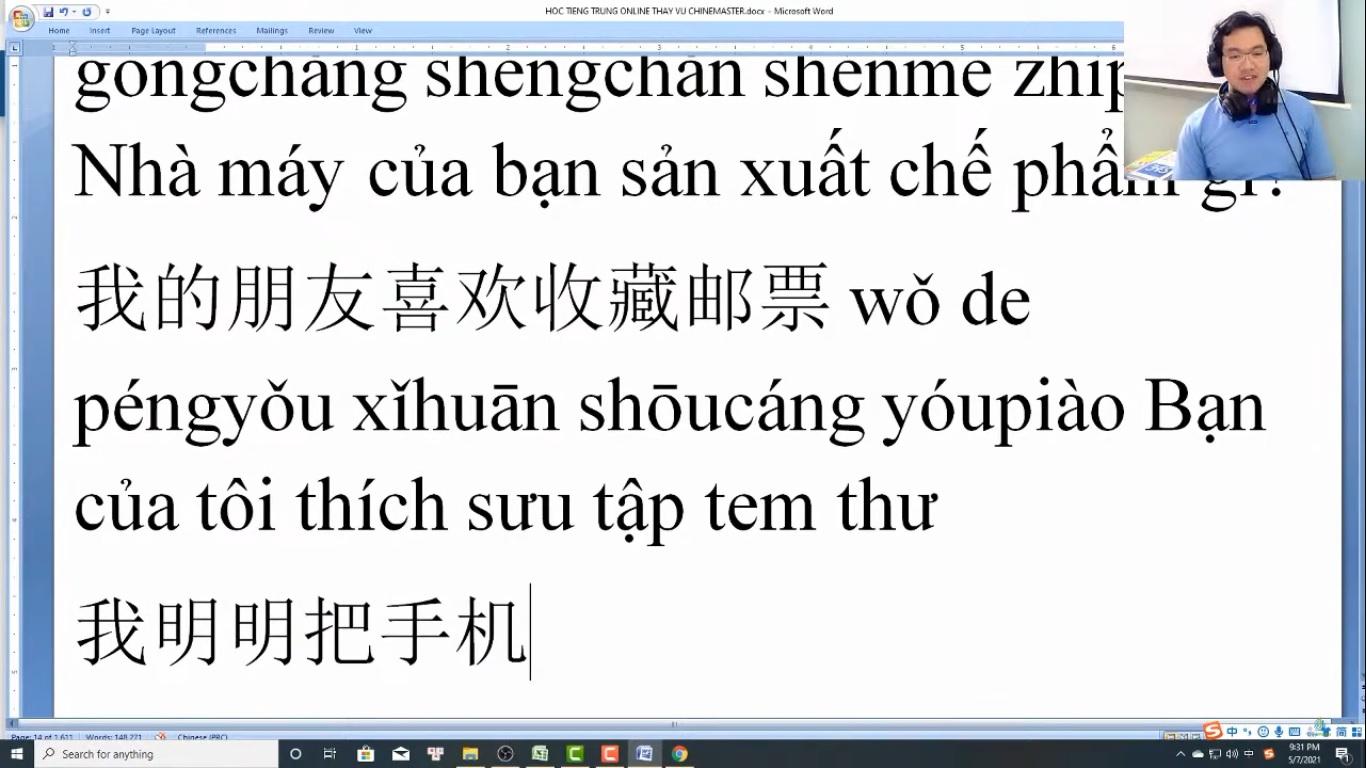Giáo trình luyện thi HSK 9 đọc hiểu tiếng Trung HSK cấp 9