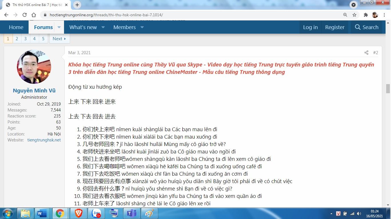 Luyện thi HSK 9 theo giáo trình luyện thi tiếng Trung HSK 9