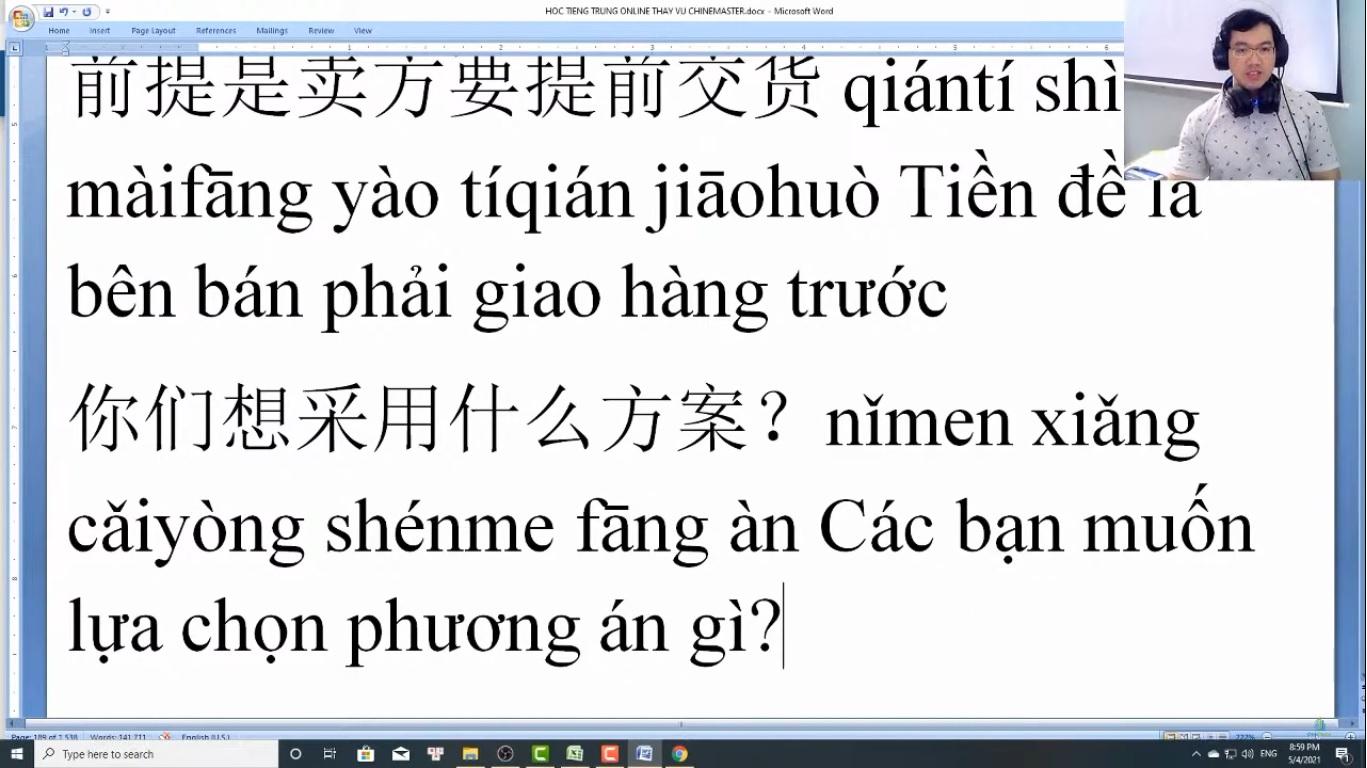 Sách luyện thi HSK 7 giáo trình học tiếng Trung HSK cấp 7
