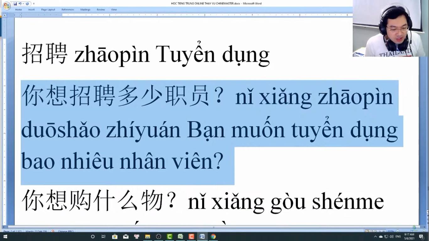 Sách luyện thi HSK 8 giáo trình luyện thi tiếng Trung HSK 8