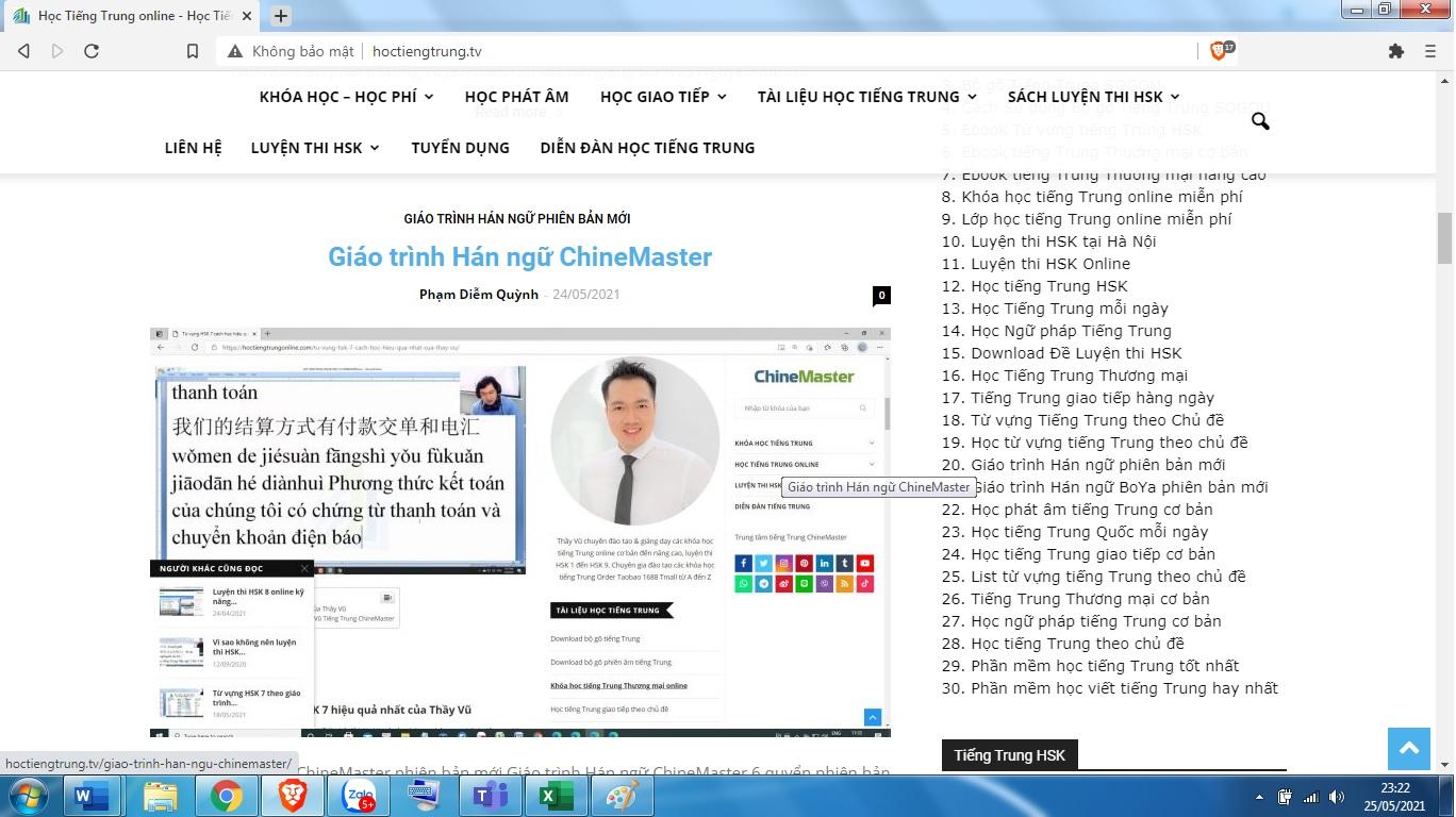 Từ vựng HSK 7 HSK 8 HSK 9 sách học từ vựng tiếng Trung HSK