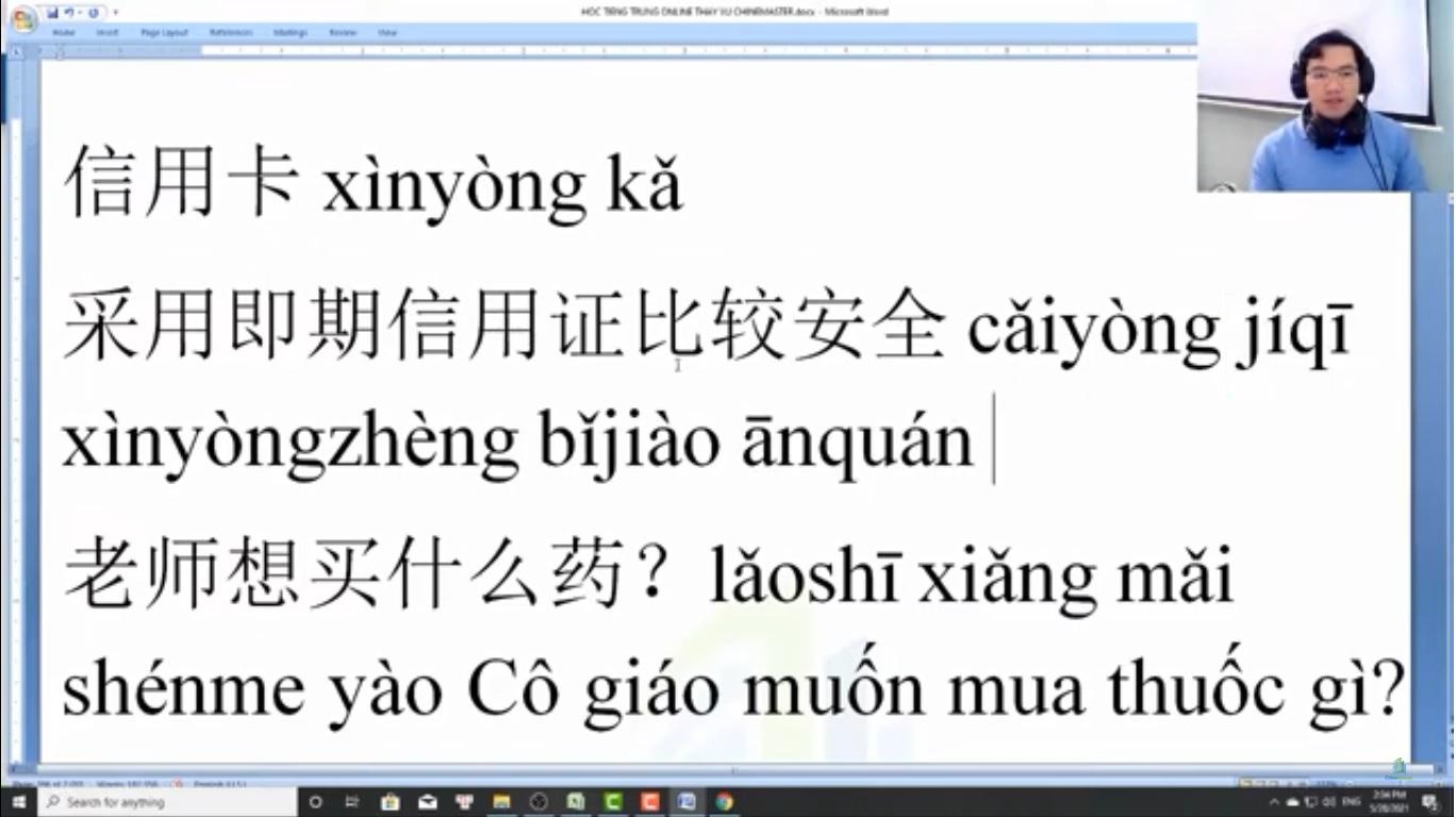 Bài tập nâng cao từ vựng HSK 1 đến HSK 9 cấp Thầy Vũ
