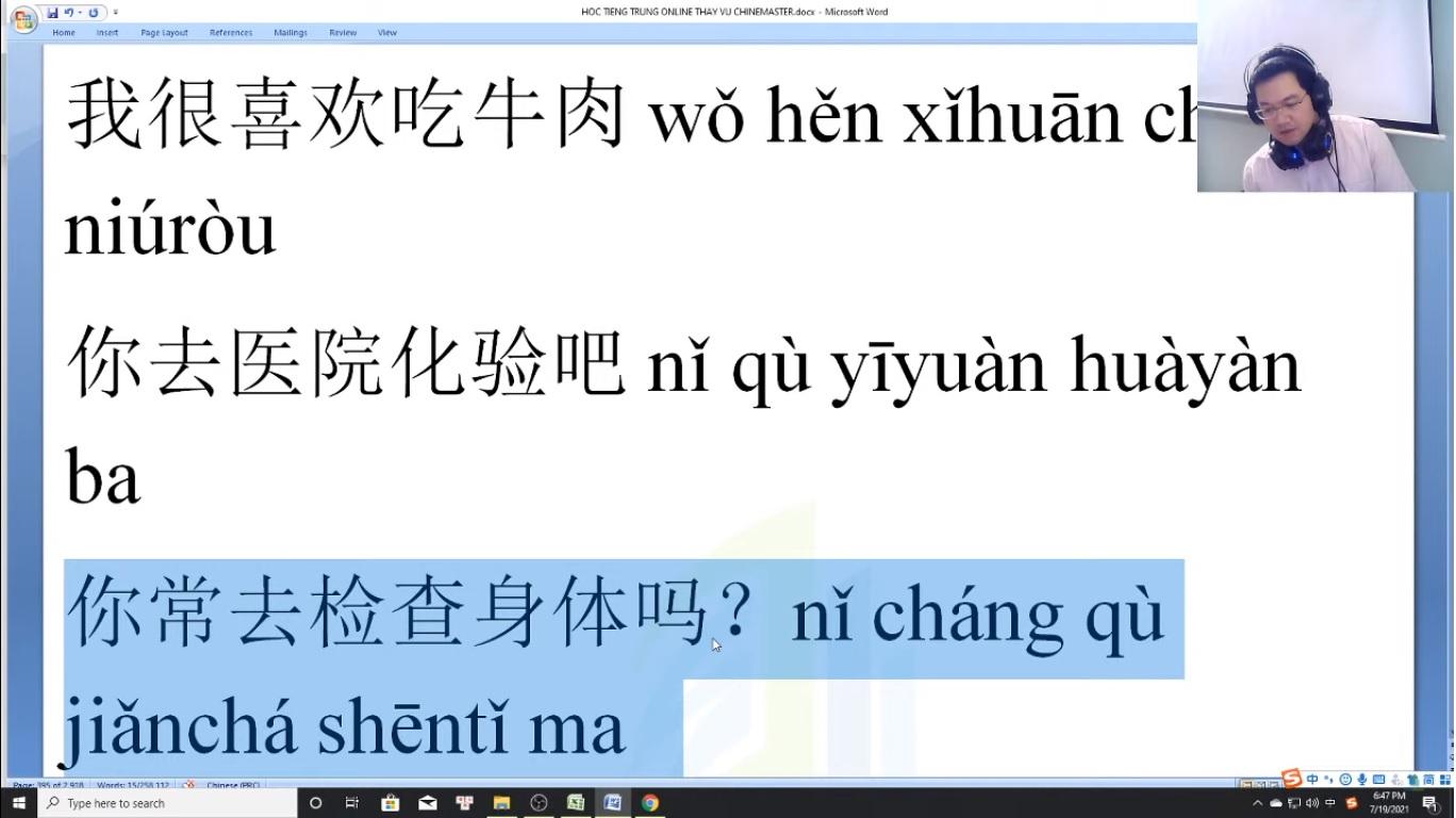 Tổng hợp ngữ pháp tiếng Trung HSK 6 luyện dịch HSK cấp 6