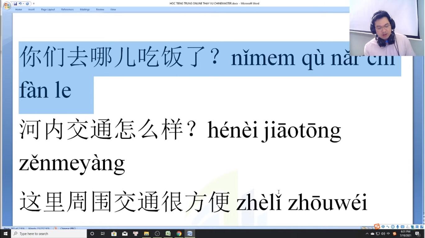 Tổng hợp ngữ pháp tiếng Trung HSK 8 đọc hiểu tiếng Trung HSK cấp 8