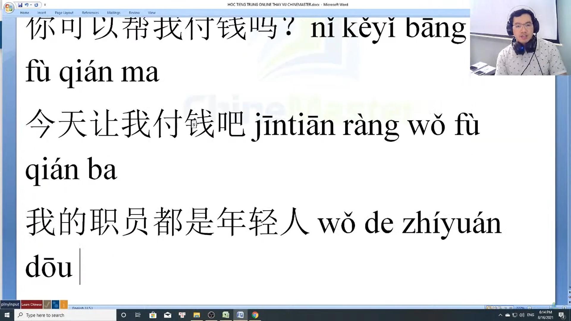 Giáo trình tiếng Trung thương mại luyện nghe nói giao tiếp